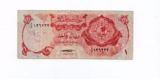 Qatar 1 Riyal 1973 P 1a photo