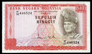 Malaysia 10 Ringgit N/d (1976 - 1981) P - 15 Vf Printer: Bradbury Wilkinson & Co Bwc photo