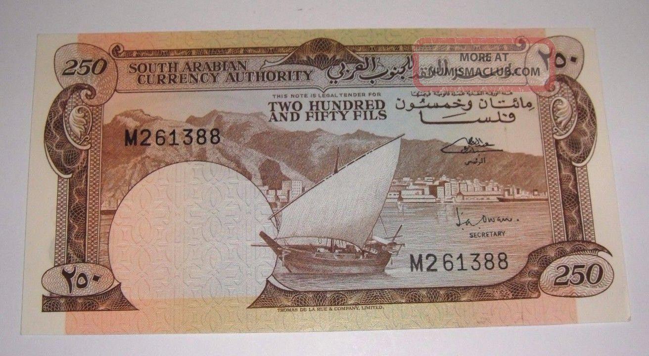 Yemen 250 Fils 1965 Paper Money Prefix M261388 Unc Middle East photo