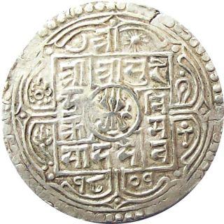 Nepal Silver Mohur Coin King Surendra Vikram Shah 1879 Ad Km - 602 Very Fine photo