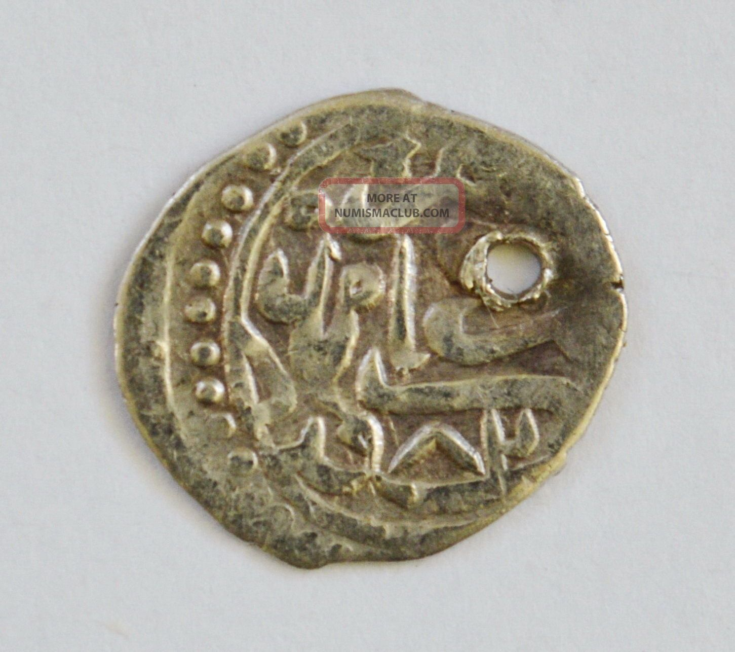 Ottoman Empire Akche 982 Ah Murad Iii Rare Islamic Silver Coin Struck In Amid Coins: Medieval photo