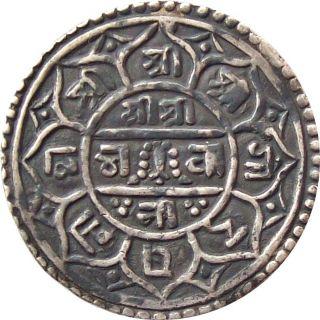 Nepal Silver Mohur Coin King Prithvi Narayan Shah Dev 1771 Km - 454.  2 Very Fine Vf photo