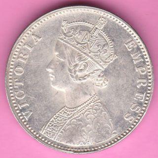 British India - 1900 - ' B ' Incuse - One Rupee - Victoria Queen - Silver Coin - 14 photo