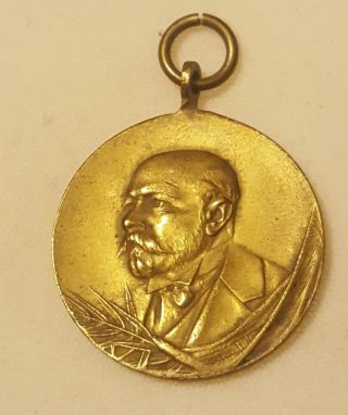 Ultra Rare Antique Diego Eugenio Lamas Nationalist Party Medal Uruguay 1858 - 1898 photo