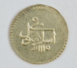Ottoman Empire Para 1115 Ah Ahmed Iii Scarce Islamic Silver Coin Islambol photo