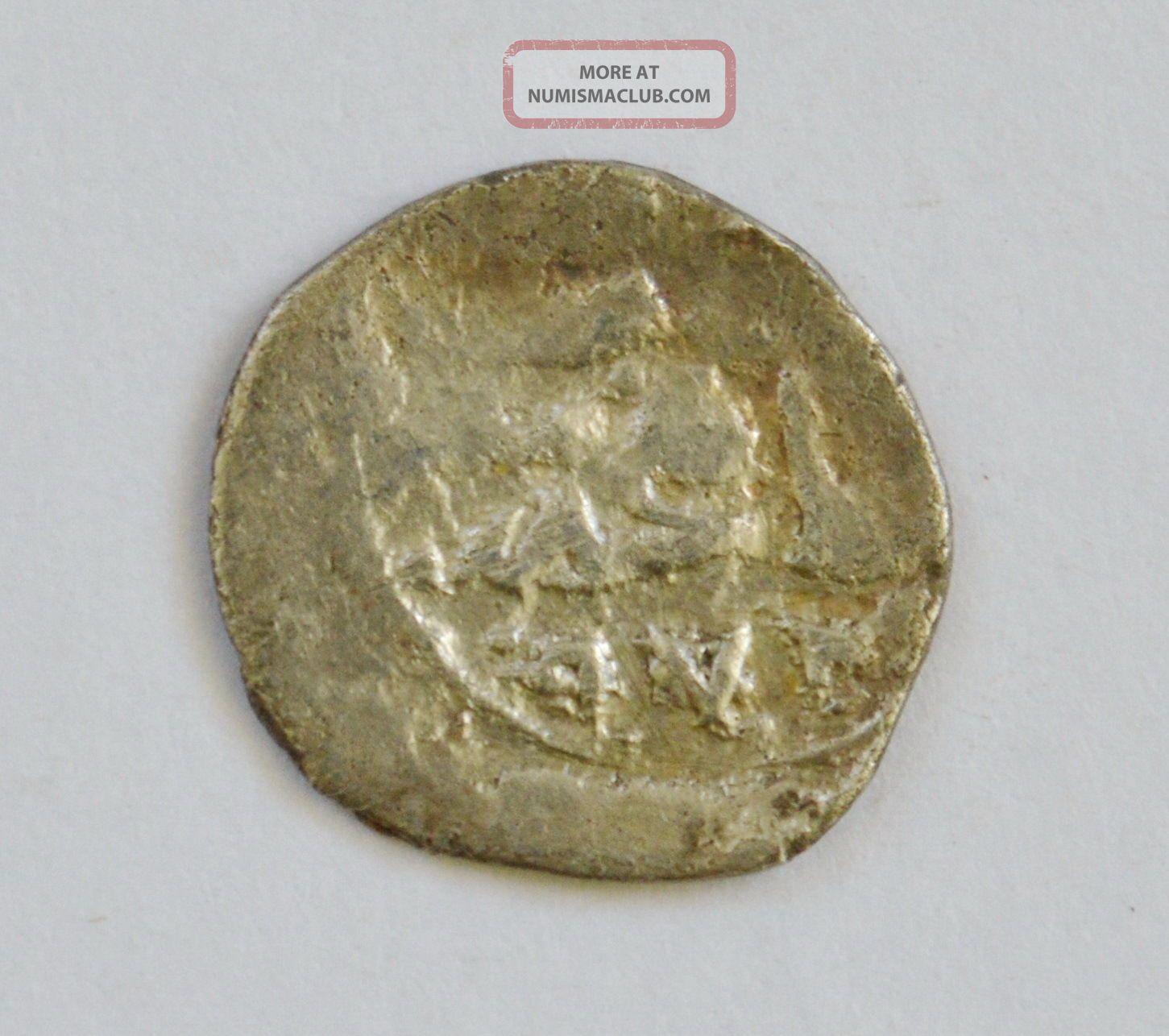Ottoman Empire 974 Ah Akche Selim Ii Rare Islamic Silver Coin Canca Coins: Medieval photo