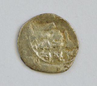 Ottoman Empire 974 Ah Akche Selim Ii Rare Islamic Silver Coin Canca photo