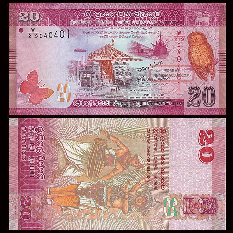 Sri Lanka 20 Rupee Bank Note Asia photo