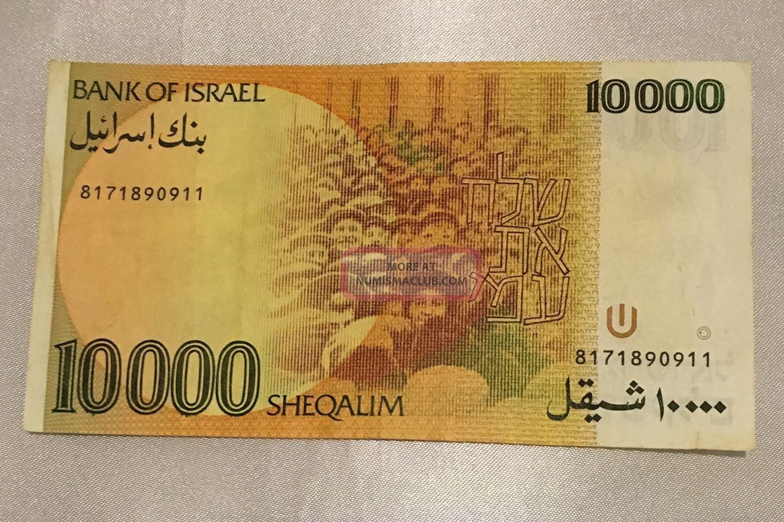 10000 Israeli Shekels 1984 Unc Banknote Pm Golda Meir Rare Middle East photo