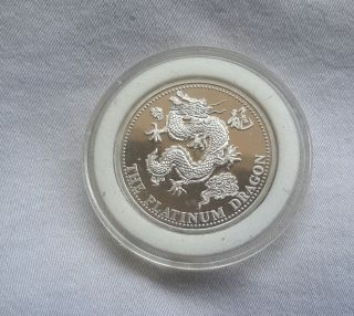 1 Oz 1988 Platinum Dragon Coin Platin Münze By Matthey 9995 Purity photo