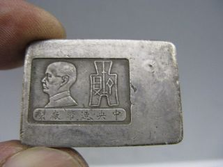 Wonderful Chinese Sycee Silver Ingot Carving Silver Brick photo