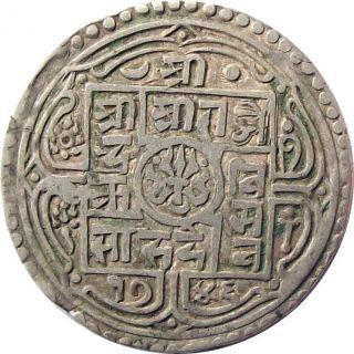 Nepal Silver Mohur Coin King Rajendra Vikram 1824 Ad Km - 565.  2 Very Fine Vf photo