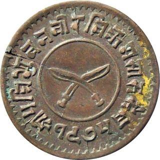 Nepal 1 - Paisa Copper Coin King Tribhuvan Vikram Shah 1918 Km - 687.  4 Very Fine Vf photo