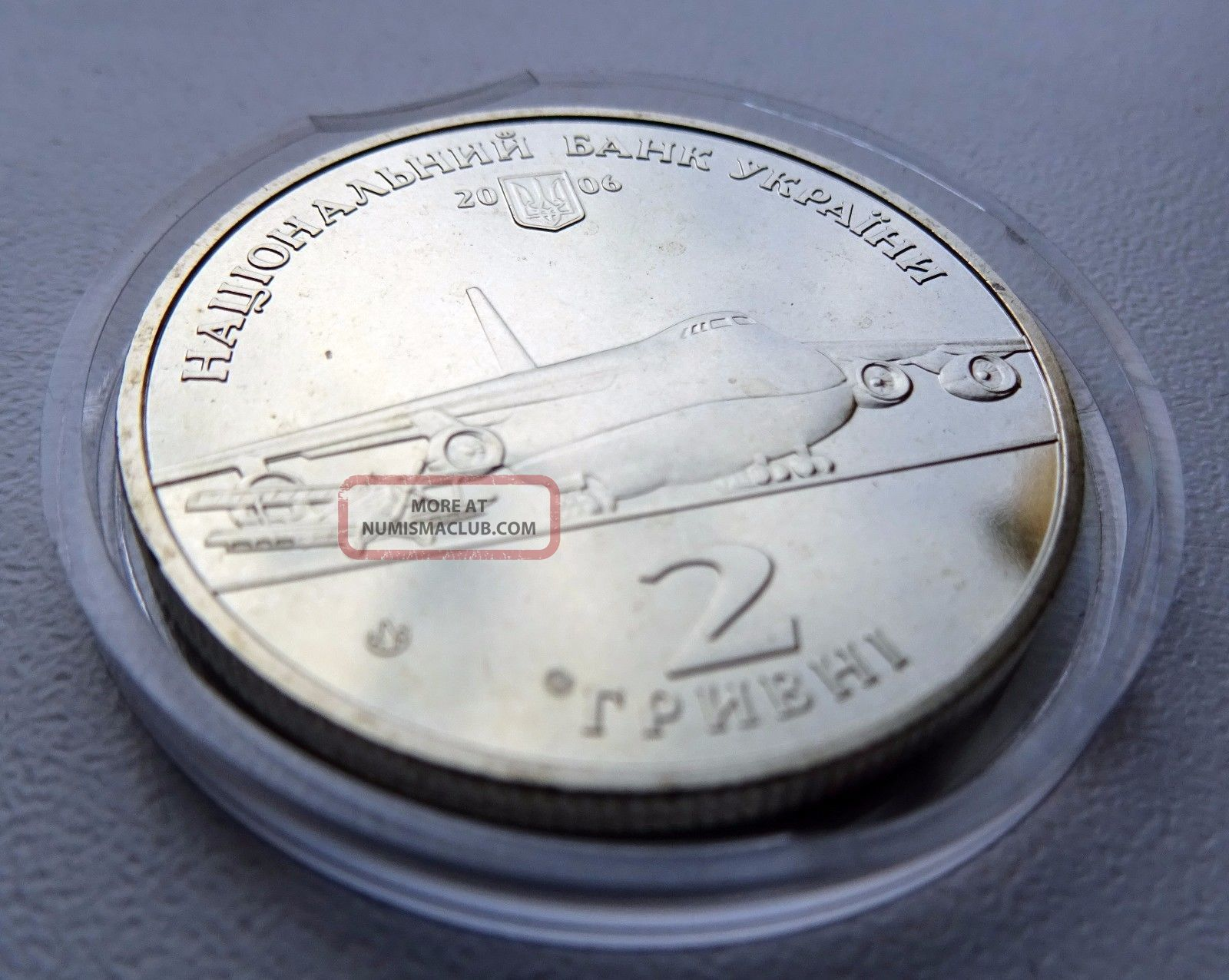 2006 Ukraine Coin 2 Hryvnias Uah Oleh Antonov Aircraft Designer Unc Europe photo
