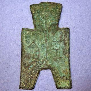 Hartill 3.  389 Wang Yi Square Foot Spade Money,  Ancient China Zhou Dynasty 457 Bc photo