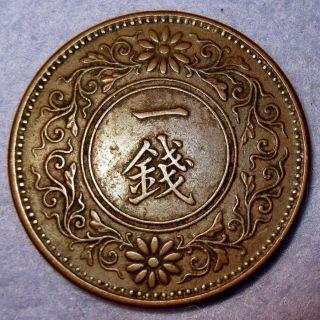 Y 42 Japan Copper Taisho Era,  1 Sen Year 10 (1921 Ad) Paulowina Flower photo