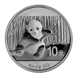 2014 China 10 Yuan Panda 1 Oz 999 Chinese Fine Silver Coin photo