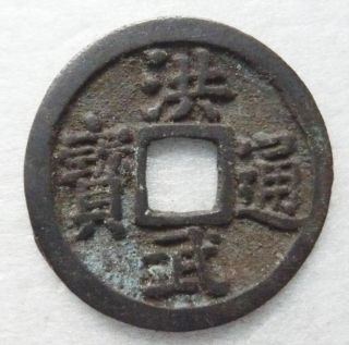 China,  Ming,  Hong Wu Tong Bao Coin 1 - Cash,  Fuzhou Type,  Ef photo