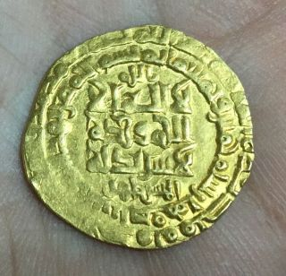 Gold Islamic Seljuq Dynasty Dinar Hammered Coin Isfahan Muhammad I - 505 Ah photo