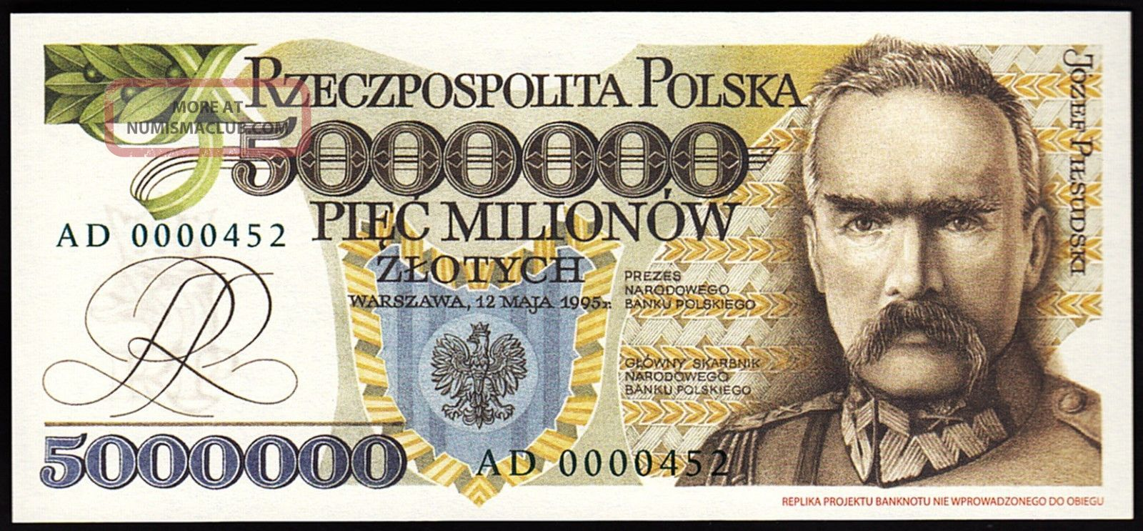 Poland 5000000 5,  000,  000 5 Million Zloty 1995 Unc Europe photo
