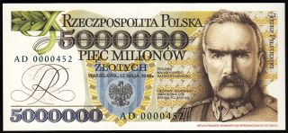 Poland 5000000 5,  000,  000 5 Million Zloty 1995 Unc photo