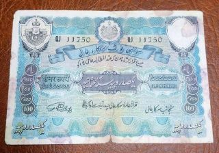 Hyderabad India,  100 Rupees,  2nd Issue,  Nd (1939) S275b & Jhun 7.  11.  2 photo