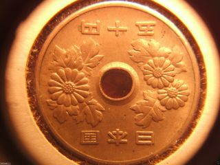 1969 Spain 50 Yen photo