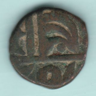 Sailana State - One Paisa - Rarest Copper Coin photo