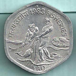 Republic India - 1983 - Fisheries - Twenty Paise - Rarest Coin photo