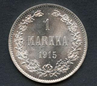 Russia Finland 1 Markka 1915 Luster Unc photo