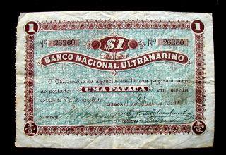 1905 Macau China Portugal Rare Banknote 1p Vf, photo