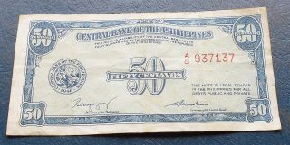 Nd 1949 - 1961 Central Bank Philippines 50 Centavos Banknote P 131 Mblk 12 photo