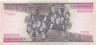 Brazil 500 Cruzeiros Nd.  1981 P 200a Circulated Banknote photo