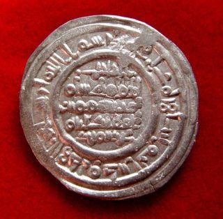 Lucernae Hisam Ii Silver Dirham Minted Al - Andalus (corduba) 396 Ah (1007 Ad) photo