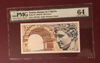 Algeria Algérie Tunisia 100 Franc Bank Note 1948 Pmg 64 Unc Highest Grade Known photo