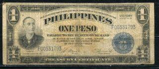 Paper Money Philippines 1949 1 Peso F00531793 photo