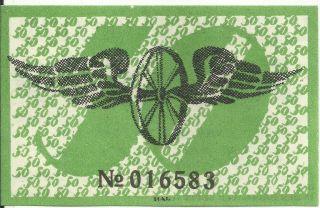 Germany,  Brockau - BrochÓw Eisenbahnerstadt Notgeld 1920 50 Pfg.  Unc 016583 photo