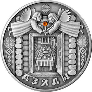 Belarus 2008 20 Rubles Dzyady Unc Silver Coin photo