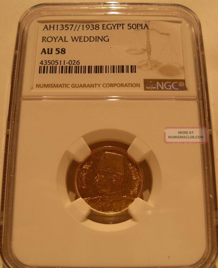 Egypt 1938 Gold 50 Piastres Ngc Au - 58 Royal Wedding Coins: World photo