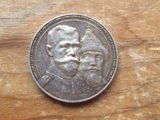 1913 Russian Silver Rouble 300th Anniversary Of The Romanov Dynasty photo