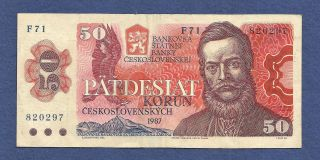 Czechoslavakia 50 Korun 1987 Banknote F71 820297 Eagle; City View photo