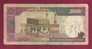 Iran 2000 Rials Nd (1986 - 2005) Banknote Central Bank Of Islamic Republic Of Iran photo