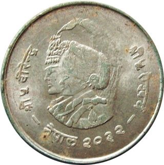 International Women ' S Year Silver Commemorative Coin Nepal 1975 Km - 836 Unc photo