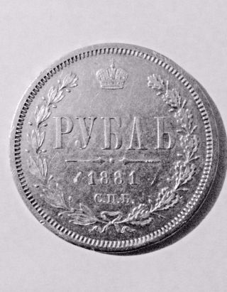 Russian Coin,  1 Rouble 1881,  Alexander Iii,  Silver 14/25. photo