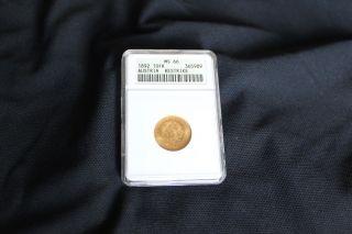 Austria: 1892 Gold 4 Florin 10 Francs Anacs Ms66 (restrike,  Km - 2260) photo