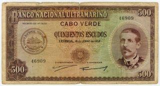 Cape Verde 1958 Issue 500 Escudos Scarce Banknote.  Pick 50a. photo