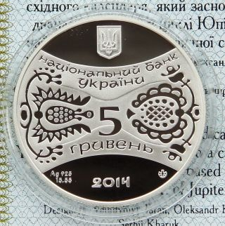Ukraine 5 Uah 2014 Proof 1/2 Oz Silver 15.  55gr (year Of The Horse) photo