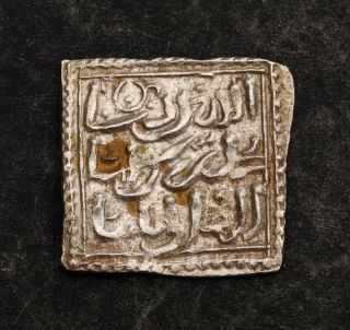 1147,  Morocco,  Almohad Dynasty.  Silver Square Dirham Coin.  Vf, photo