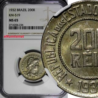 Brazil 1932 200 Reis Ngc Ms65 Toned Top Graded Coin By Ngc Km 519 photo