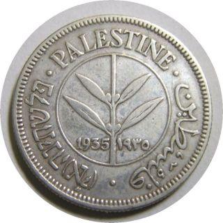 Elf Palestine British 50 Mils 1935 Silver photo
